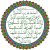Surat-Al-Fatihah